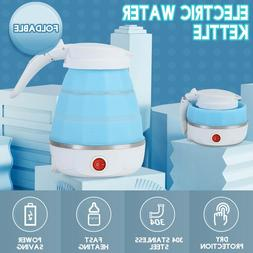 0.6L Electric Kettle Safety Silicone Foldable Portable Trave