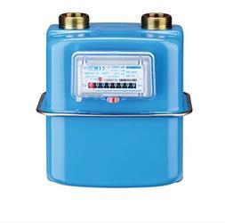 Gas Meter G4 Propane Natural Gas SUBMETER 436,000 BTU LPG Co