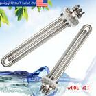 DC 12V 300W Stainless Steel Immersion Water Heater Electric