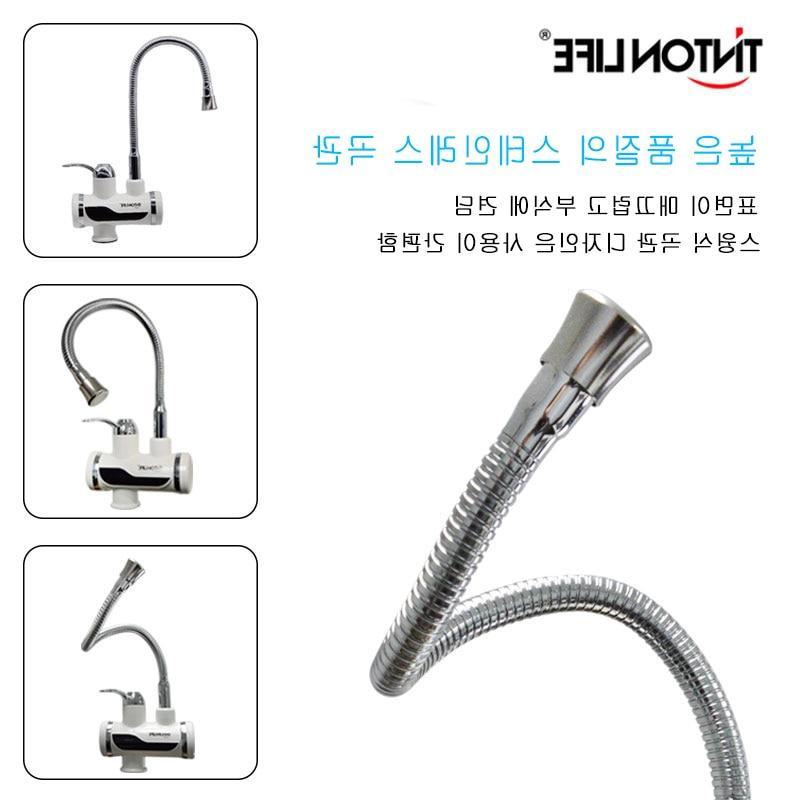 TINTON Electric <font><b>Heater</b></font> plug Digital 360
