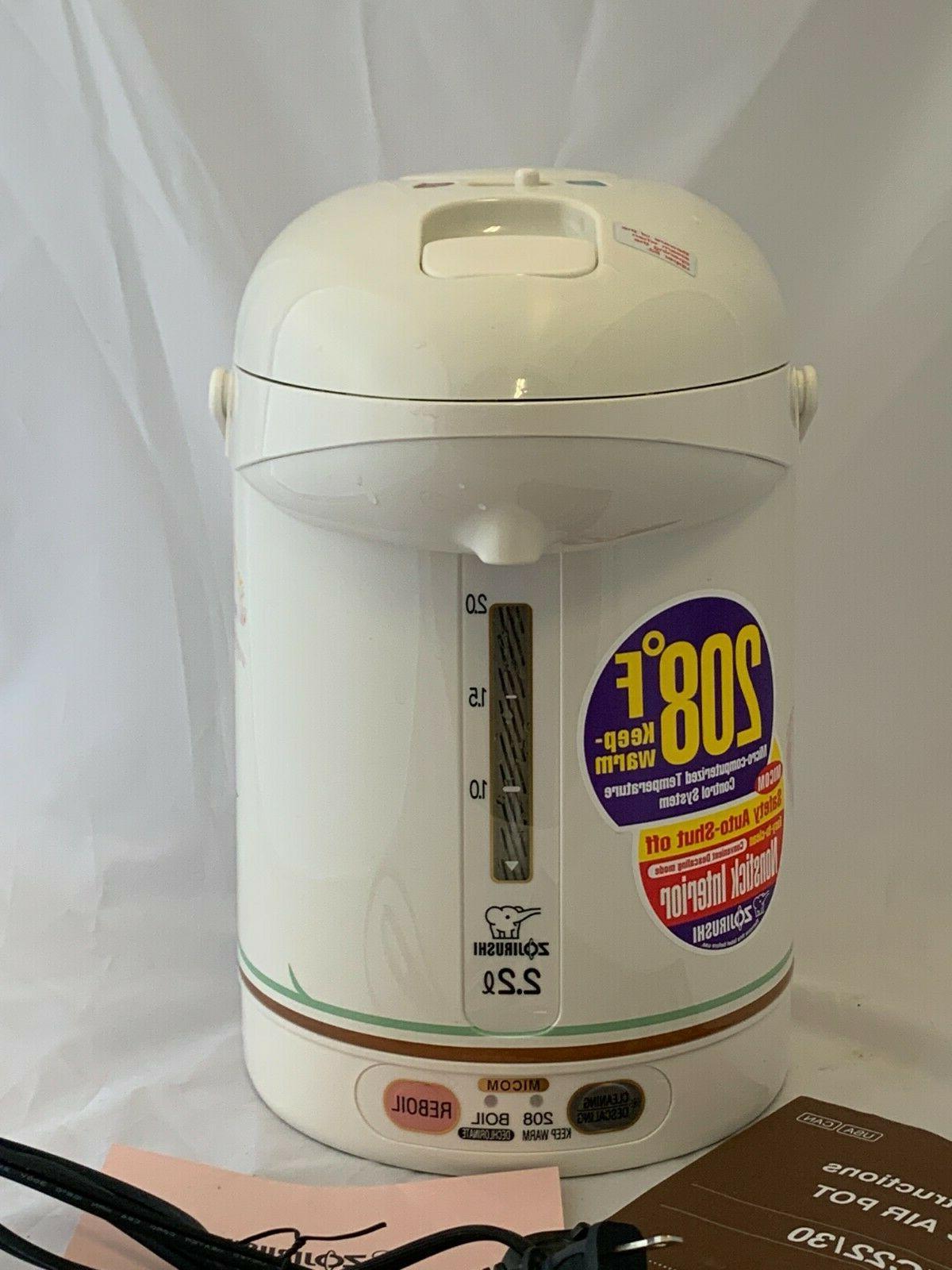Zojirushi Micom Super Boiler 2.2 Liter