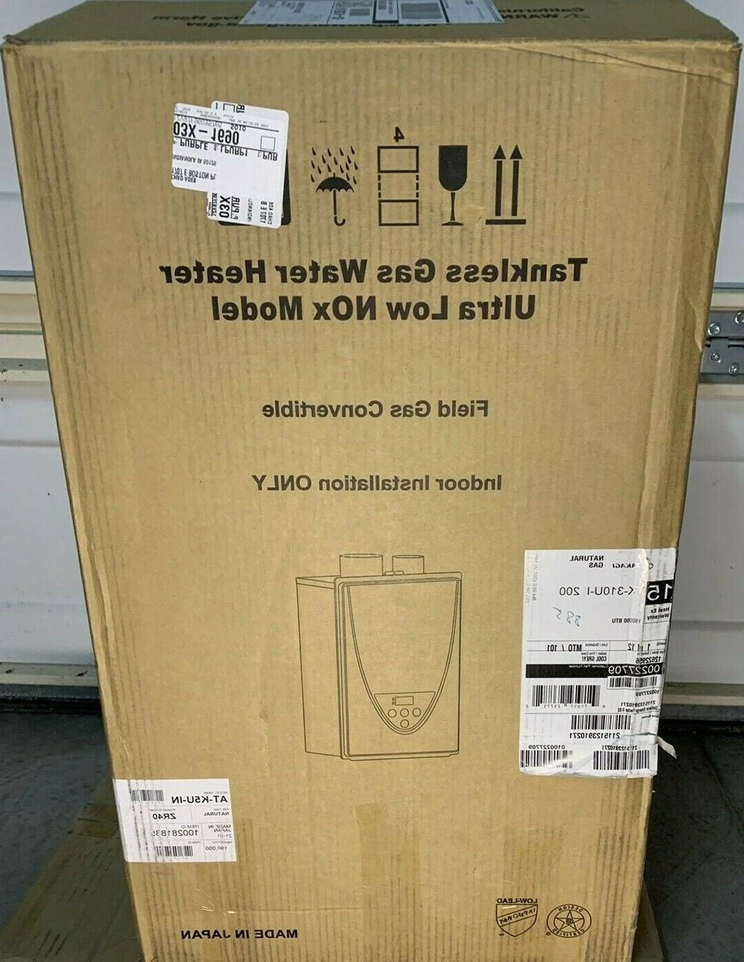 Water Heater Gas 5.3 GPM 190,000